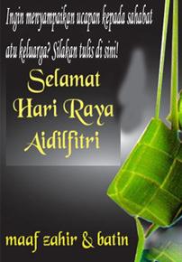 Selamat Hari Raya Idul Fitri Mohon Maaf Lahir Batin Tunas63